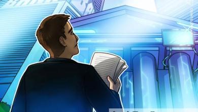 """صورة باكسوس يتلقى """"موافقة مشروطة أولية"""" لميثاق بنك أمريكي"""