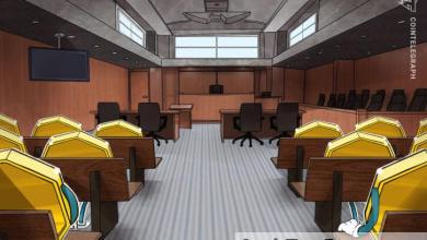 صورة بيبوكس تتغلب على دعوى قضائية تزعم إصدار أوراق مالية غير مسجلة