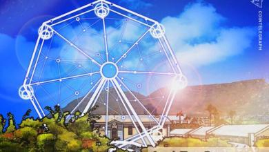 صورة البنك المركزي في جنوب إفريقيا يبدأ دراسة أولية للعملات الرقمية للبنك المركزي لاستخدام الأفراد