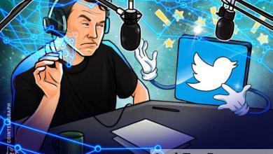 صورة دوجكوين ترتفع بنسبة ٤٠٪ على خلفية إدراج كوين بيز برو وتغريدات ماسك