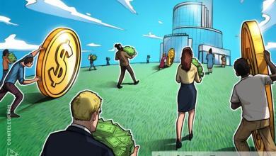 """صورة البورصة اللامركزية """"إمي سواب"""" التي يحكمها المجتمع تجمع ١٠٤ ملايين دولار من التمويل الخاص"""
