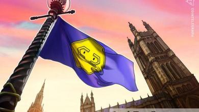 صورة صندوق بيتكوين متداول في البورصة شهير من المقرر أن ينطلق في المملكة المتحدة