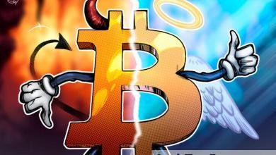 صورة الهند تتخلى عن أجندة حظر بيتكوين لصالح تصنيف الأصول
