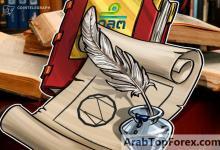 صورة هيئة الأوراق المالية والبورصات التايلاندية تحظر البورصات من التعامل مع أنواع معينة من التوكنات بما في ذلك التوكنات غير القابلة للإتلاف
