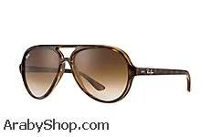 نظارات برادا (12)