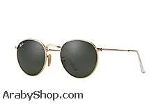نظارات برادا (17)