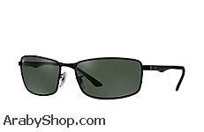 نظارات برادا (2)