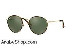 نظارات برادا (36)