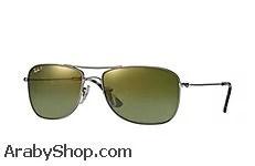 نظارات برادا (45)