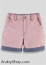 ملابس أطفال أولاد (24)