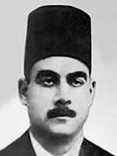 الأستاذ أحمد أمين