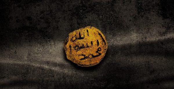 الوحي المحمدي