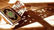 قرآن الفجر