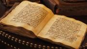 النحويين واستقراء القرآن
