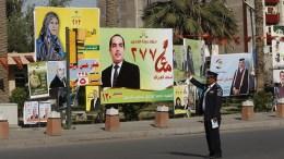 نظرية للحكم في العراق
