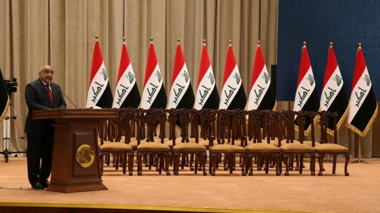 العراق حكومات الفوضى