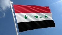 موسم الحج الى العراق