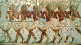 حضارة البونت ( البنط ، البونتي )
