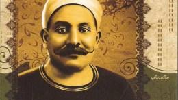 الانتقاد للأديب مصطفى لطفي المنفلوطي