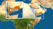 التغيير الاستراتيجي المرتقب في اليمن