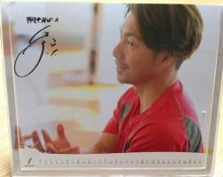 2014年オフィシャルカレンダー情報【横浜DeNAベイスターズ,阪神タイガース編】