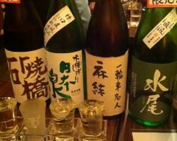 大森:「吟吟」で限定日本酒三昧