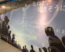 「ダグアウトの向こう2013」写真展@みなとみらい駅
