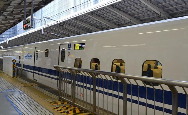 新幹線で東京から名古屋へ安く行く方法