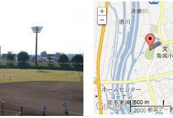 刈谷球場(愛知県刈谷市)行き方ガイド