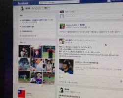 野球選手のブログ・公式サイト、twitter、Facebookまとめ【パリーグ編】