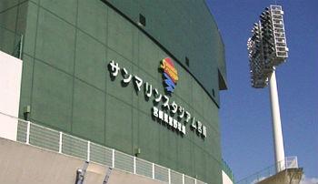 【座席表】サンマリンスタジアム宮崎(宮崎県総合運動公園硬式野球場)