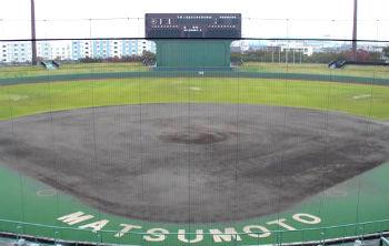 【駐車場】松本市野球場周辺の駐車場ガイド
