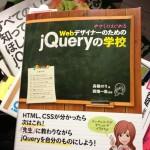 jquerybook