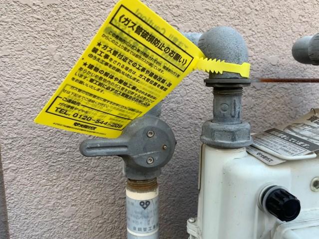 ガスの一時使用休止で閉栓