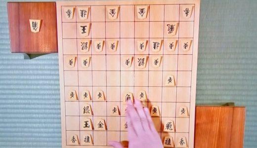 第69回NHK杯 丸山忠久九段VS佐藤康光九段戦の解説記