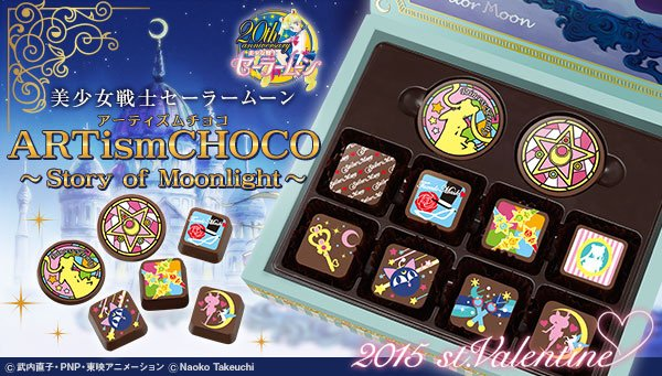Buy Some Sailor Moon Chocolate For Your Loved One This Valentineu0027s Day