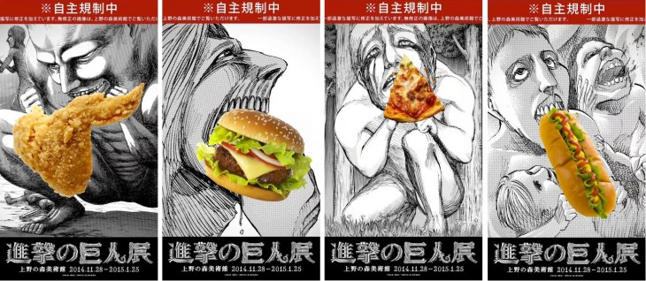 """Attack on Titan"" Exhibition replaces humans with food in advertisements"