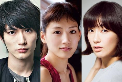 """Ayase Haruka, Miura Haruma and Mizukawa Asami in """"Never Let Me Go"""" drama adaptation"""