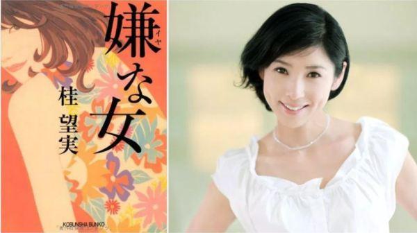 Hitomi Kuroki's directorial debut 'Iya na Onna' releases ...