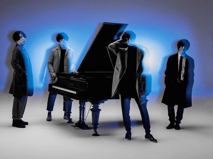 indigo la End to release a new studio album in early June