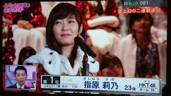 Rino Sashihara Wins AKB48's Senbatsu Election for the Second Year in a Row