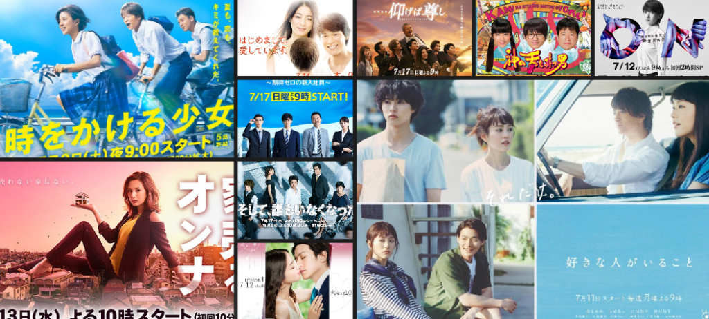 TV Drama Ratings (Aug 5 – Aug 11)