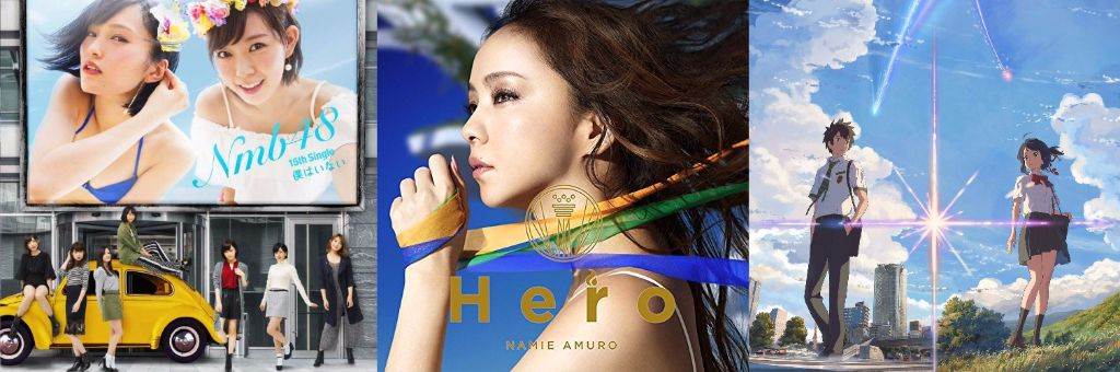 #1 Song Review: Week of 8/3 – 8/9 (NMB48 v. Namie Amuro v. RADWIMPS)