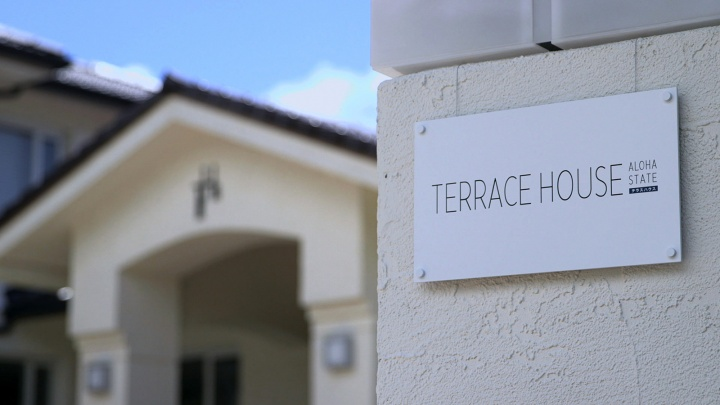 Aloha the new season of terrace house will take place in for Terrace house tv