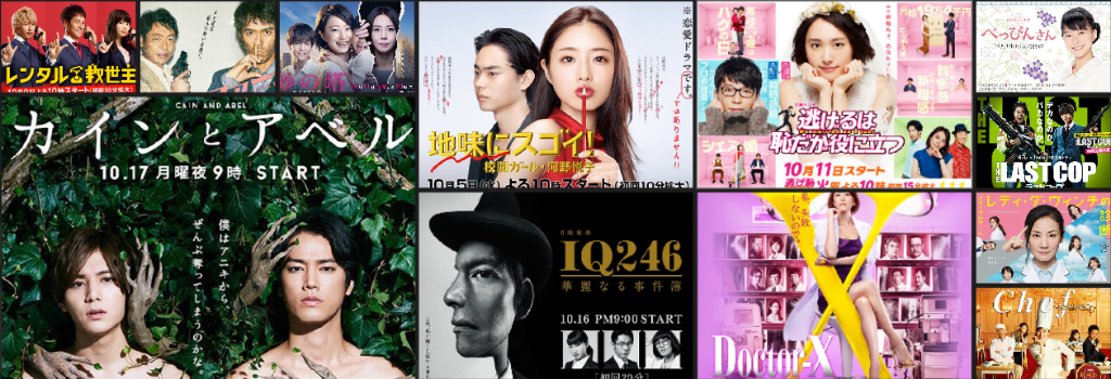 TV Drama Ratings (Oct 10 – 17)