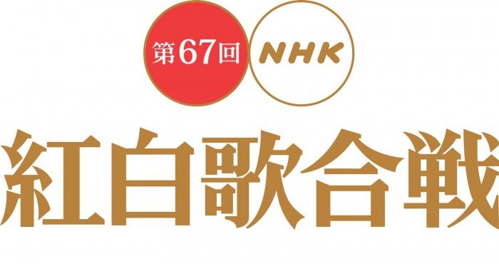 Performance Order for the 67th Kohaku Uta Gassen Revealed