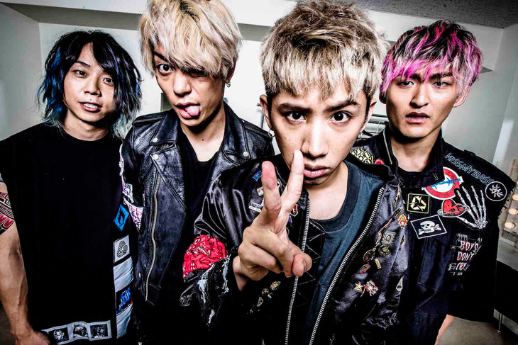 ONE OK ROCK DOES NOT ROCK.