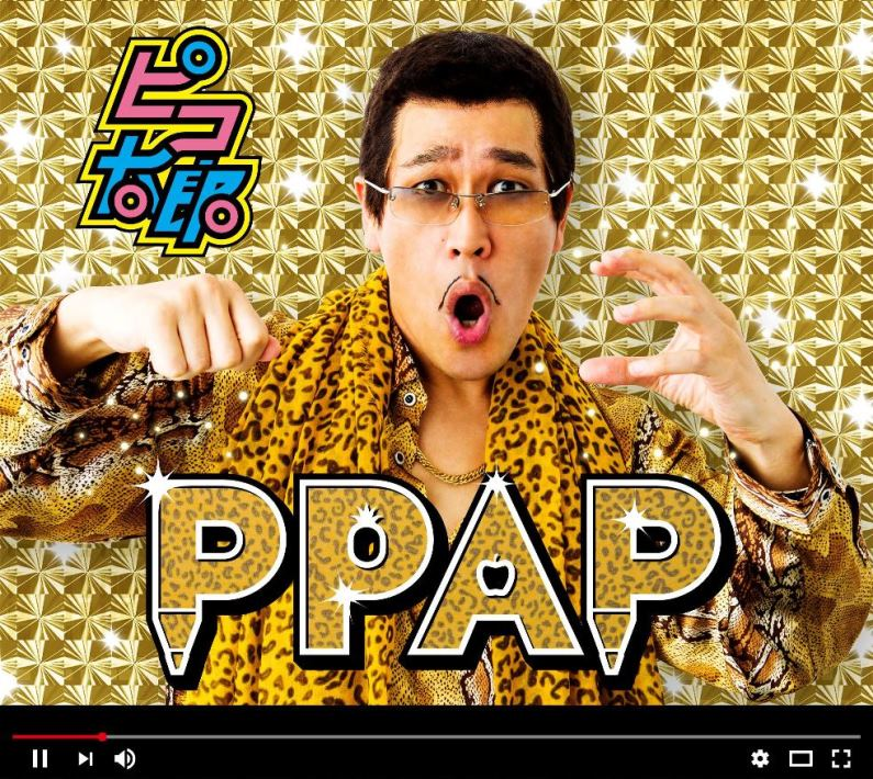 ppap-limited-edition-cover