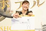 honno_ji6