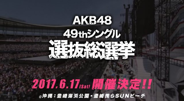 Announcement on new AKB48 single and upcoming Senbatsu Sousenkyo